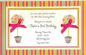 birthday invitation greetings invitation exle for birthday luxury birthday invitation