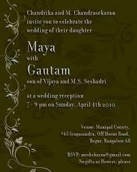 Hindu Marriage Invitation Card Format Hindu Wedding Invitation Card Invitation Card Design Ideas