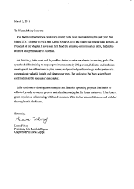 28 sorority recommendation letter template 21