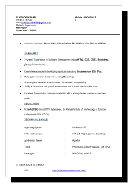Oracle Dba 3 Years Experience Resume Samples Download Ui Developer Resume Haadyaooverbayresort Com