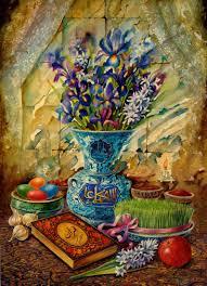 norooz cards nowruz mubarak happy new year west of