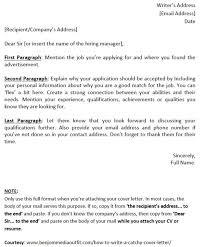 letter dear human resources