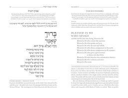 mishkan t filah a reform siddur how to choose a siddur or prayer book my learning