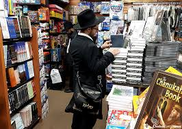 chabad books what s on the rabbi s shopping list far flung emissaries on