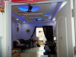 Living Room False Ceiling Design Living Room False Ceiling - Ceiling design for living room
