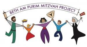 purim bags buy purim mitzvah project mishloach manot bags congregation beth am