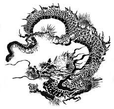 Art Home Design Japan Simple Japanese Dragon Tattoo Interior Home Design Japanese
