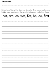 17 best sight words images on pinterest sight word worksheets