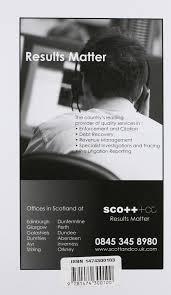 lexisnexis uk office the scottish law directory the white book 2016 amazon co uk