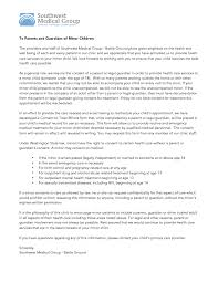 Beginners Resume Examples by Resume Medical Billing And Coding Resume Sample