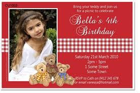 cu1002 teddy bears picnic birthday invitation girls themed