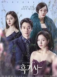 dramafire black knight the black knight 흑기사 korean drama home facebook