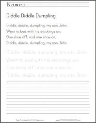 free worksheets printable handwriting practice free math