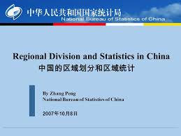 china statistics bureau regional division and statistics in china by zhang peng national