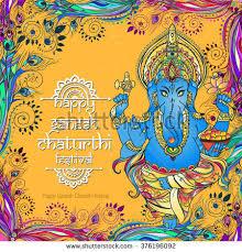 ornament beautiful card lord ganesh image stock vector 449650768