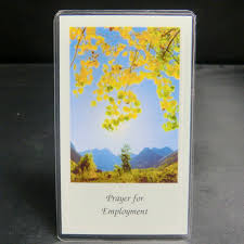 prayer for employment blessed prayer card lucky new products