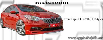 kereta mitsubishi airtrek kia k3 2013 sq style front lip kia k3 johor bahru jb malaysia body