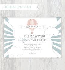 printable invitation air balloon invitation style 1