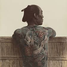 irezumi traditional japanese tattoo art the suit of the nine