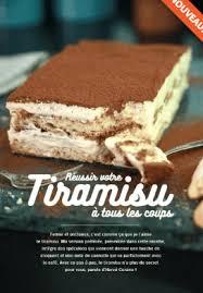 herve cuisine galette des rois oh my days gagnez le ebook best of de hervé cuisine