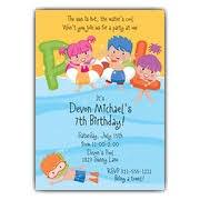 pool birthday party invitation cimvitation
