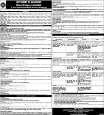 career opportunities faculty positions announcement university of sargodha faisalabad campusg sociology plus 1 commerce subjects in pakistan college of commerce