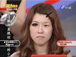 Asians Meme - makeup level asian level asian know your meme