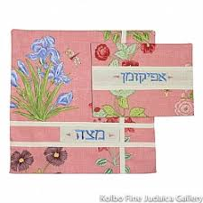 afikomen cover matzah and affikoman covers kolbo judaica gallery