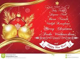 christmas greeting cards business christmas lights decoration