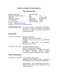 free resume templates for accounting clerk interview stream exle merchandiser resume templates free templates in doc ppt pdf xls