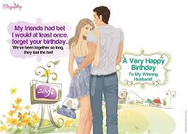 free lovely birthday e cards for husband beautiful birthday