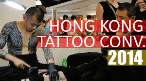 hong kong tattoo convention 2014 trailer youtube