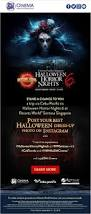 halloween horror nights promotions win a trip to halloween horror nights 6 in singapore