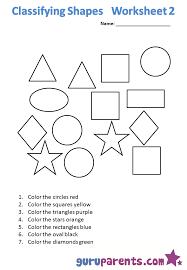 shapes worksheets for kindergarten students worksheets