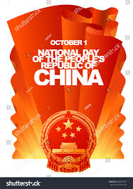Red Flag Day Vector Greeting Card National Day Peoples Stock Vector 488970274