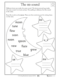 short i sound worksheet short vowels printable worksheets and