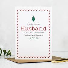 christmas card christmas as husband and christmas card by here s to us