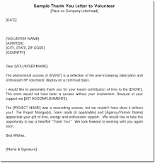 thank you letter to resume template