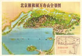 Map Of Beijing China by File 1950 Chinese Map Of The Summer Palace Or Yihe Yuan Beijing