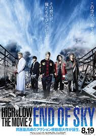 download film genji full movie subtitle indonesia high low the movie 2 end of sky asianwiki