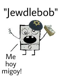 Doodlebob Meme - can t wait for doodlebob to return dankmemes