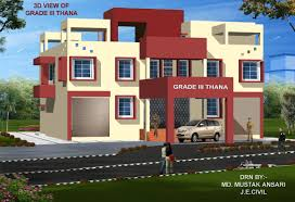 welcome to bpbcc bihar police building construction corporation