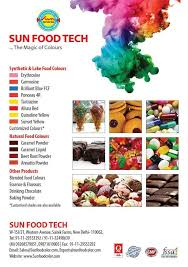 food colors manufacturers 2017