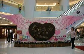 Valentine S Day Store Decoration by Valentine U0027s Day Decorations Love Beijing China News Sina