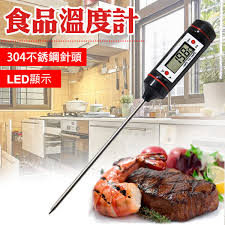 thermom鑼re laser cuisine 溫度計 yahoo奇摩超級商城