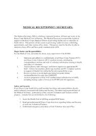 resume exles for receptionist sle resumes for receptionist receptionist resume exles sle