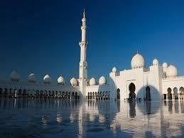 site mariage musulman mariage musulman site de rencontre musulman mariage halal