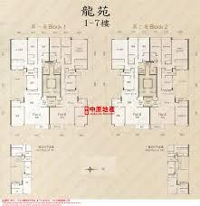 Grandeur 8 Floor Plan by Centadata The Grandeur