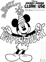 mickey mouse clubhouse coloring pages kids free printable