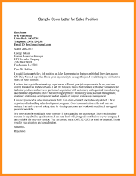 cover letter examples for management positions stock clerk cover letter